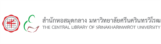 Central Library SWU