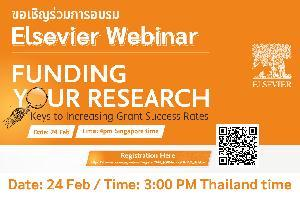 Elsevier Webinar : Funding Your Research: Keys to Increasing Grant Success Rates