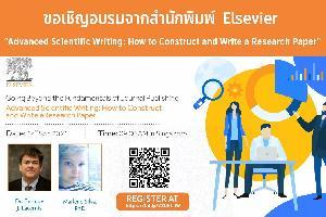 Advanced Scientific Writing: How to Construct and Write a Research Paper