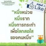 like3