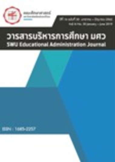 The Journal of Social Communication Innovation